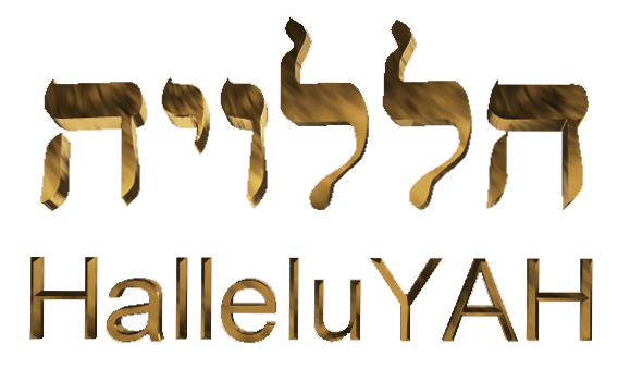 HALLELUYAH HEBREW ENGLISH PNG