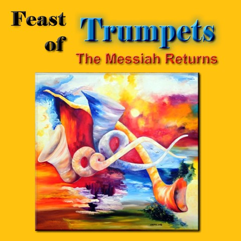 feast trumpets